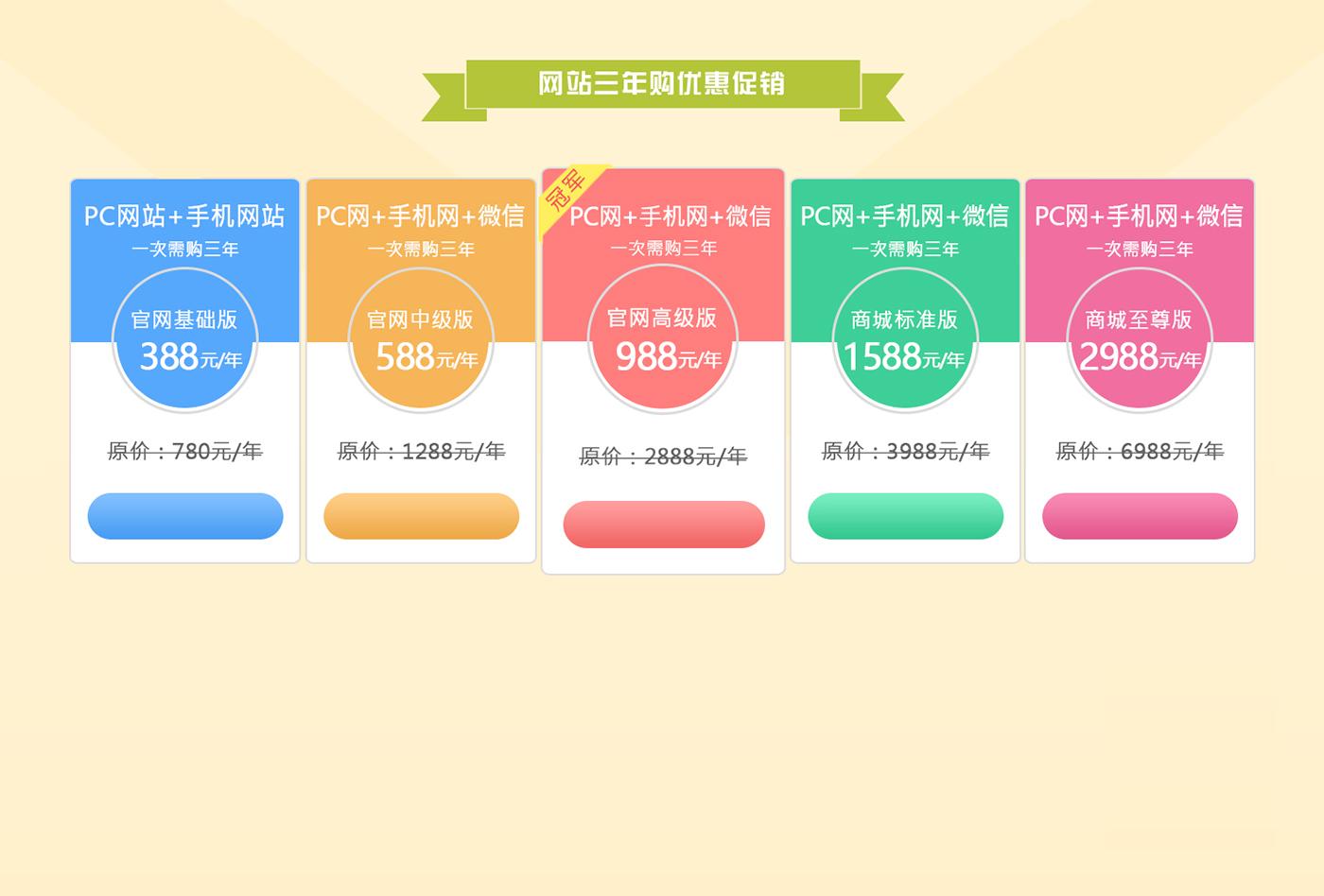 三年购_06.jpg